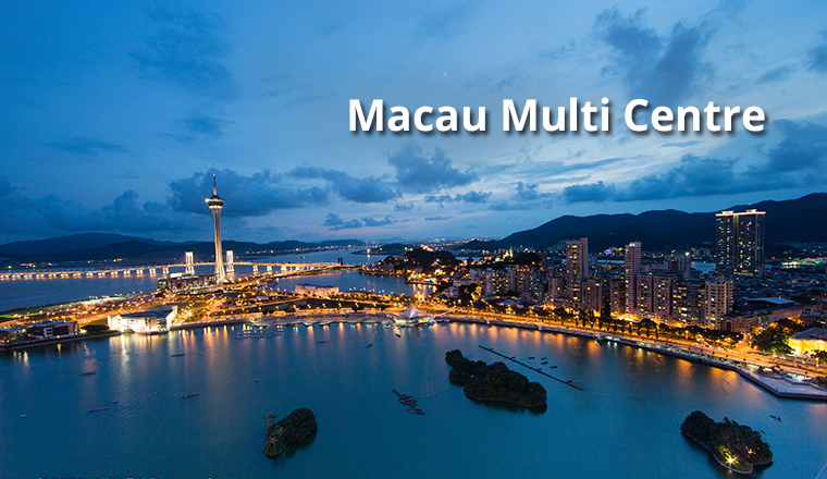 Macau Multi Centre